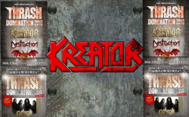 With KREATOR in Japan at the Thrash Domination Festival